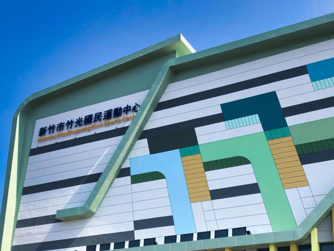 屋牆面彩色鋼板, 屋牆面鋼板防火系統, 德國外牆塗料系統6